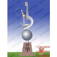 专业供应不锈钢雕塑(重点推荐产品,欢迎来电咨询)