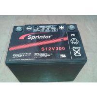 原装美国GNB蓄电池S12V370厂家直销ups蓄电池正品