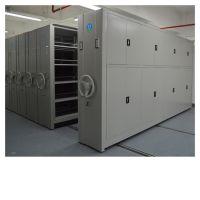 【专业生产厂家】广州无轨密集架 无轨密集柜 保修二十年