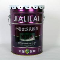 福建封固胶 为您推荐一鸣建材性价比的佳利来外墙乳胶漆