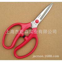 日本爱丽斯剪刀FL-16-BP、FL-18-BP、全网***低批发价格