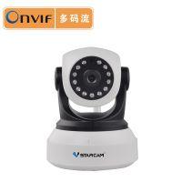 威视达康 C7824WIP 无线室内网络摄像机 wireless ip camera