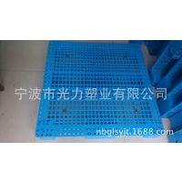 宁波西安塑料托盘1111网格九脚重型塑料托盘单面蓝色全新塑料卡板