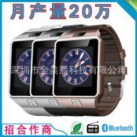 比华硕智能手表便宜的蓝牙智能穿戴运动安卓智能手机手表