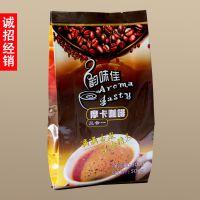 韵味佳速溶原味摩卡咖啡粉 大型连锁酒店咖啡机专用餐饮咖啡粉