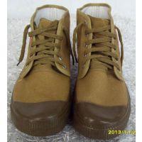 双星 正品 电工鞋 绝缘鞋 男式军鞋帆布鞋 解放鞋 特殊工种劳保鞋