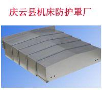 立式加工中心钢板防护罩价格低 加工中心钢板护罩生产厂家