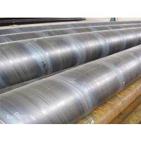 大口径螺旋钢管,大口径厚壁螺旋钢管生产厂家