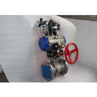 Q641F-16R气动高平台球阀 (硅溶胶阀体)
