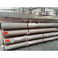 批发;美标A2024硬质铝合金,A2024铝合金成分
