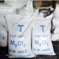铸造替代氯化铵和结晶氯化铝用精炼脱水高纯氯化镁13274228008