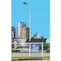 山西路灯厂家产品批发-兰州太阳能路灯厂家产品直销