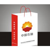 2016塑料包装袋厂家直销质量保证优惠活动进行中