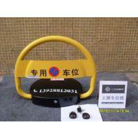 广州车位锁地锁停车架批发价格,广州汽车占位锁安装施工,广州车位霸位锁公司厂家