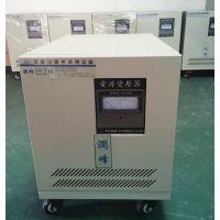 润峰电源 德力西变压器 隔离干式变压器型号25kva 380V转220V转200V