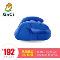 供应恩赐儿童汽车座椅代加工增高垫 品种多样式全EnCi