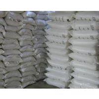现货供应硫酸镁 工业级 食品 饲料用 鑫国 一水 七水 无水 硫酸镁