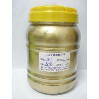 供应环保进口铜金粉颜料 喷涂印刷德国环保铜金粉