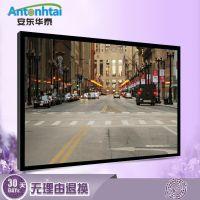 深圳市安东华泰厂家直销55寸工业级液晶监视器高清显示HDMI接口安防专用