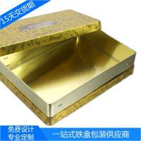 高档月饼铁盒 马口铁月饼包装铁盒 长方形中秋月饼铁罐 金色铁皮盒子