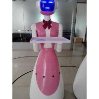 卡伊瓦无轨遥控送餐机器人人型机器人智能语音互动机器人大型保姆机器人
