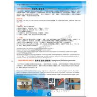 恒英952助粘剂报价、作用、行情恒英952助粘剂价格