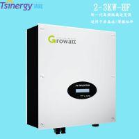 古瑞瓦特组串并网逆变器带隔离变压器汉能薄膜组件专用2KW~3KWHF