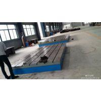 航星铸物焊接平台详细介绍专业铸就品牌
