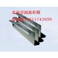 不锈钢Z型钢保证质量北京价格