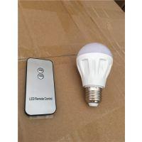 地摊遥控神灯批发 可以遥控的节能灯