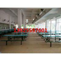 东莞康腾食堂餐桌 惠州学校八人位2米长玻璃钢餐桌椅批发