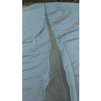 河北三维批发供应人工湖 蓄水池防水用防渗土工膜 两布一膜