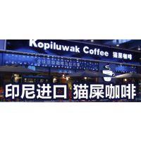 青岛进口咖啡,咖啡豆代理报关报检清关代理公司