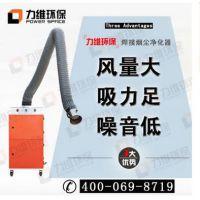 青岛力维环保供应风量1500的低噪音高效率焊接烟尘粉尘净化设备焊烟净化器