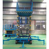 现货供应质量可靠的8米移动升降维修平台厂家,移动升降平台送货上门