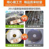 徐州烤面筋成型机、聚鑫食品机械、烤面筋成型机加盟