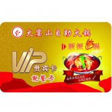 易卡通IC消费卡制作厂家、IC学校热水卡订做、IC停车卡订做