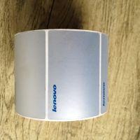 龙岗热敏纸印刷 深圳龙岗热敏纸标签印刷