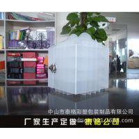 专业生产磨砂PP化妆盒 PET透明环保塑料盒 化妆箱PVC包装盒
