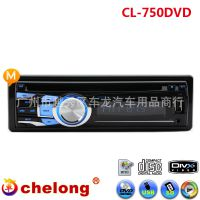 单锭车载DVD播放器DVD VCD CD MP3 MP4播放器 面包车专用750DVD