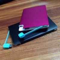 厂家直销 超薄卡片移动电源5000毫安 可印LOGO礼赠品充电宝低价