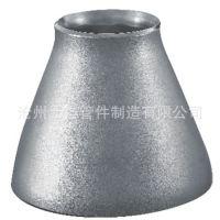 云祥专业生产不锈钢同心大小头价格低廉规格齐全