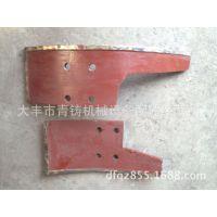 自产自销S111碾轮式混砂机配件:合金刮板刀