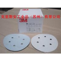 3M237U砂纸供应3M237U圆盘砂纸