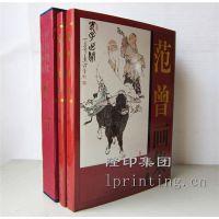 精装书画册印刷,深圳印刷,隆印集团