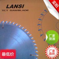 上海多片锯锯片 提供非标定做 代理经销进口钨钢圆锯片 规格齐全