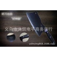 不锈钢刀具 厨房刀具  高品质第二代德国黑钢钨钢刀 冰点刀