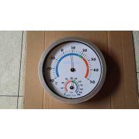 高精准指针式家用温湿度计 安之栋GJWS--2F大面板壁挂式家居用