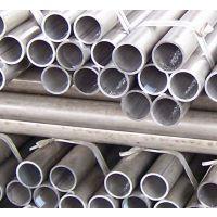 广东的7075-T6铝管批发市场在哪里