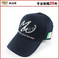 供应立体绣字母棒球帽 广告帽 帽子加工定做 量大优惠